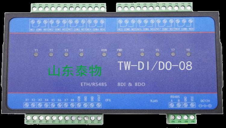 TW-DI/DO-08  8路开关量数据服务器