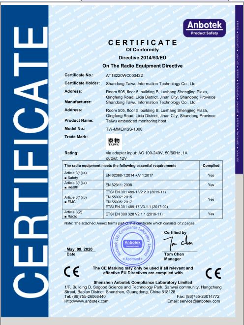 恭喜万博max官网版获得CE证书!(图1)
